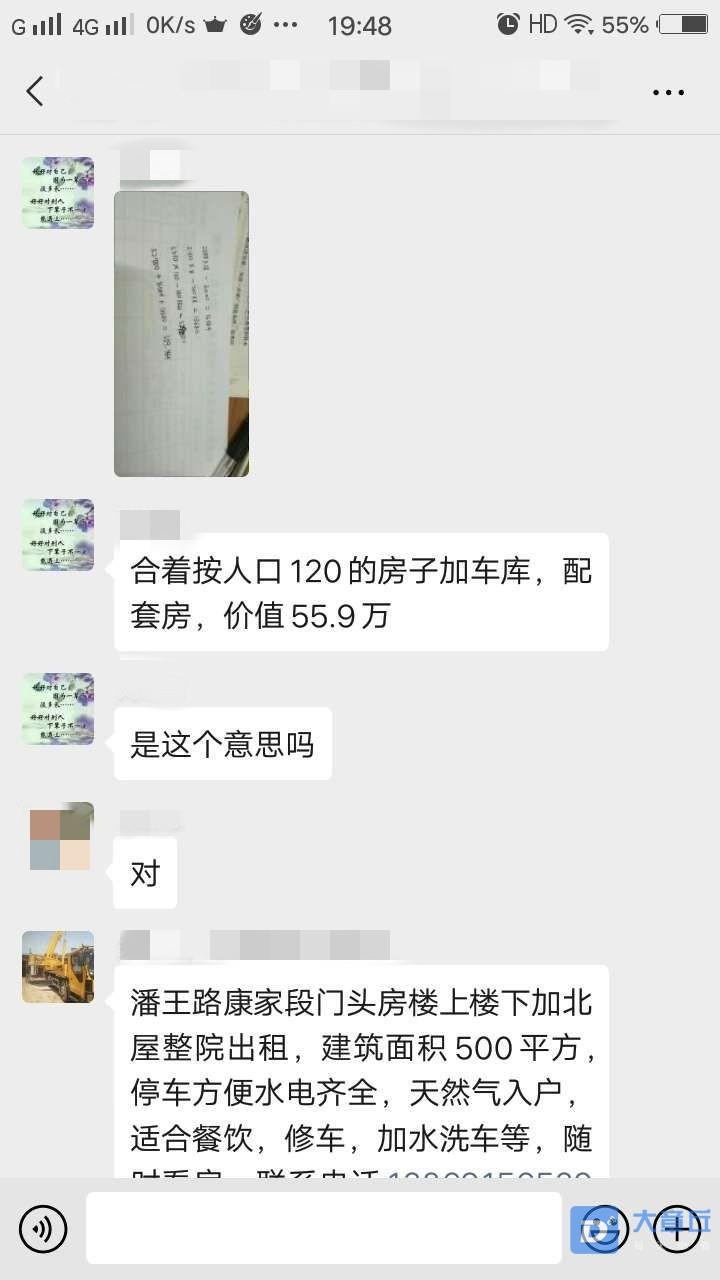微信图片_20200326090412_副本.jpg