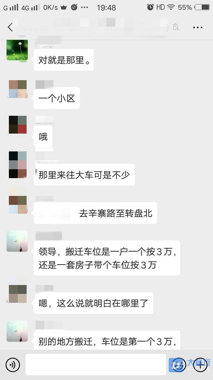 微信图片_202003260904124_副本.jpg