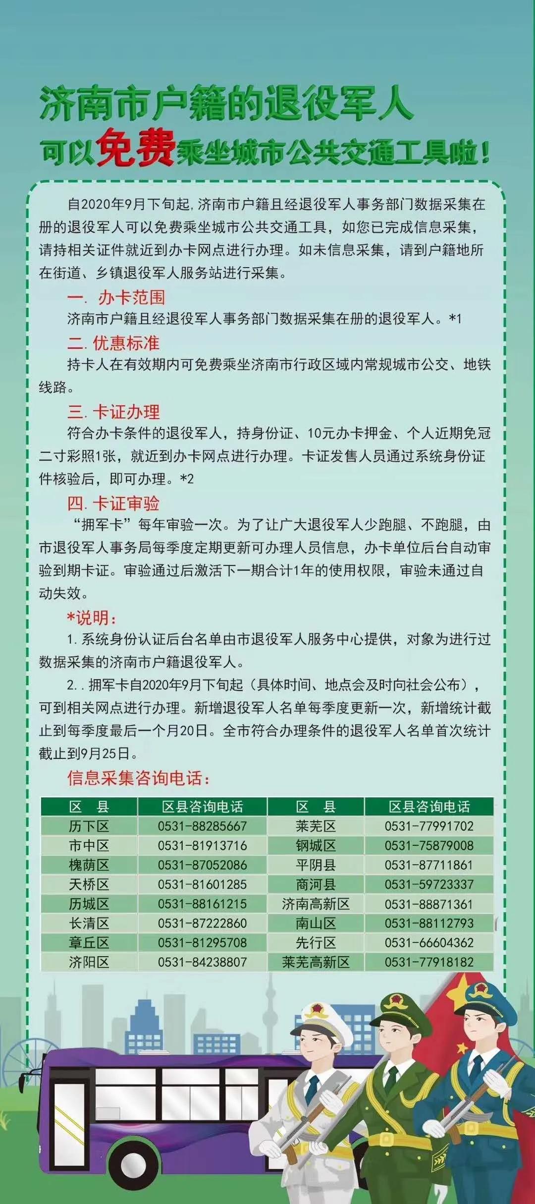 微信图片_20200912111942_meitu_1.jpg