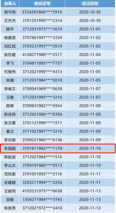 微信截图_20210113082637.png